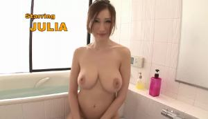 Julia – Busty College Girl Tutor